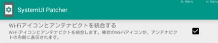 Screenshot_2015-04-05-07-46-08~01~01.png